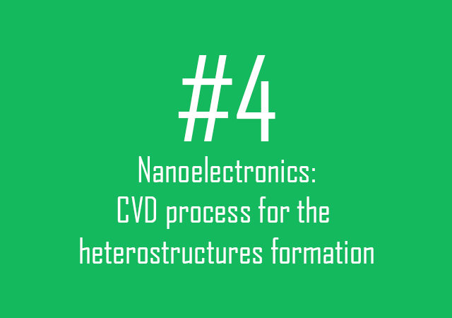 Nanoelectronics: CVD process for the heterostructures formation